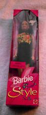 Barbie Style Brunette Doll #20767 1998 Mattel Inc. Factory Sealed NEW