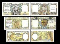 2x  50, 100, 1.000 Drachmai - Issue 1935 - Reproduction - 33