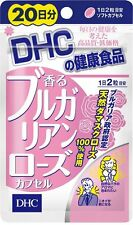 New DHC scented Bulgarian Rose 20 days 40 capsules Free Shipping From Japan F/S