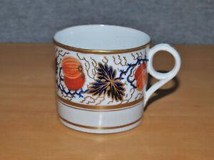 19th Century Antique Imari Porcelain Coffee Can Cup - Gooseberry & Leaf Design