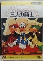 日本語 NEW The Three Caballeros 三人の騎士 DVD Disney Video JAPANESE In Wrapping