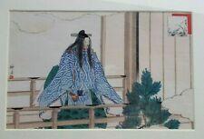 Tsukioka Kogyo Original Japanese Signed Color Woodblock