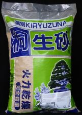 Bonsai - Kiryu 18 Liter - Substrat Kiefern fein Shohin - Körnung 2 - 3 mm #4