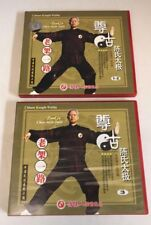Respect Ancient Chen Taiji: Old Frame All the Way 1-3
