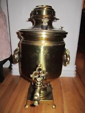 1903 RUSSIAN COFFEE URN - VINTAGE ANTIQUE - NUMEROUS HALL MARKS - HEAVY BRASS