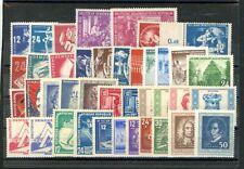 DDR: Lot Anfangswerte postfrisch auf voller Steckkarte (1)