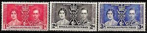 Somaliland Protectorate #81-83, MLH - 1937 - George VI Coronation - Complete Set