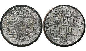 Zolota 1704 Ottoman Empire (Turkey) 🇹🇷  Silver Coin Ahme III # 156  From 1$