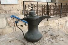 30cm Antique Dallah Coffee Pot Islamic teapot cafe arabic قَهوة