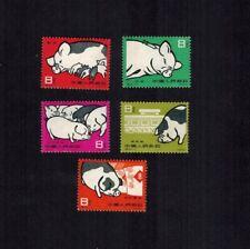 PR China 1960 S40 Scott 518-522 Pig-Breeding Full Set MNH OG A