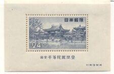 JAPAN #519a, Mint Hinged, Souvenir sheet, Scott $52.00