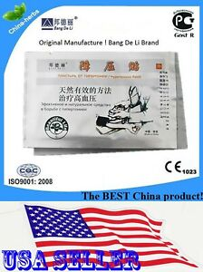 5-100 Pcs Bang De Li High Blood Pressure Plaster Herbal Hypertension Patch