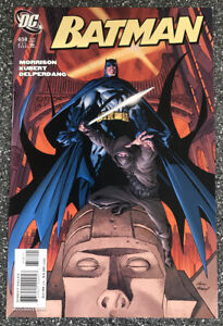 Batman #658 (2006)