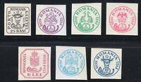 Romania 1932 MNH Mi 450-456 Sc 421-427 1st Moldavian stamps.Stamps on stamps **