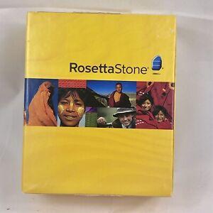 Rosetta Stone Version 3 Spanish MP3 Audio Companion CD's Level 1 & 2