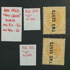 MOMEN: MALAYA STRAITS SG #54,56 1883 UNUSED LOT #60192