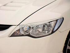 Honda Civic 8 4D 2005 2006 2007-2011 eye brow eyelids cilia head lights pair