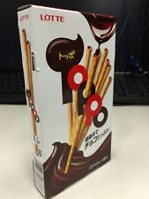 Japan Japanese Sex Lotte TOPPO Classic MILK Chocolate cookie pocky Snack Candy