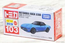 No.103 Mitsuoka Rock Star (Box) (Tomica)