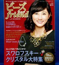 Beads friend Vol.57 2018 WINTER - Swarovski Crystal /Japanese Beads Book
