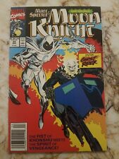 Marc Spector Moon Knight #25 Nm- Ghost Rider 1 App Giant Size Newsstand Comic