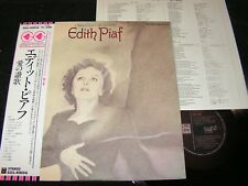 EDITH PIAF Chanson Best Collection 1500 / Japan LP EMI ODEON EOS-40056
