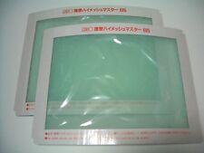 RISO Print Gocco 2 sheets x B5 Hi mesh Master for PAPER Screen printer ARTS