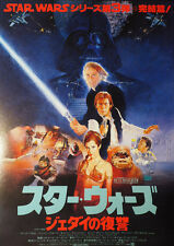 Return of the Jedi 1983 V. 2 Star Wars Japanese Chirashi Mini Movie Poster B5