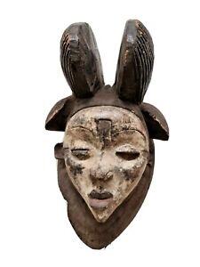 Festac Tribal Art-- Old Tribal Maiden Punu Mask  -- Gabon FES010