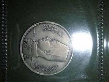 20 Piastre Egypte