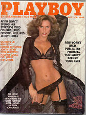 US-Playboy Mai/05/1978   Supermodel - ANITA RUSSELL*