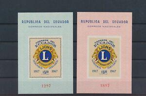 LO42096 Ecuador 1967 perf/imperf lion's club sheets MNH
