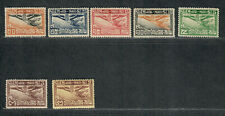 Thailand Sc#cc-c7 M/H/Vf, Partial Set, Cv. $106.50
