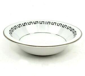 "Paul McCobb Greek Key Fine China Classic Profile 5-1/2"" Fruit Bowl"