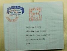 DR WHO 1971 HONG KONG TO USA AEROGRAMME STATIONERY C196386