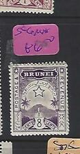 BRUNEI  (P1410B)  LOCAL ISSUE  8  C   SG 6      MNH