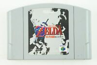 The Legend of Zelda Ocarina of Time N64 Nintendo 64 From Japan