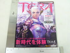 TERA Exiled Realm of Arborea Starting Guide Book PC EB*