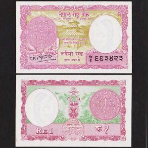 1 RUPEE 1965 NEPAL [AU / SPL] P12 almost unc