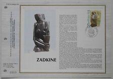 Document philatélique CEF 523 1er jour 1980 Zadkine L'éventail