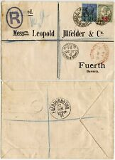 GB QV 1891 JUBILEES REGISTERED FUERTH BAVARIA CANDLERIGGS GLASGOW CDS CLOTH ENV
