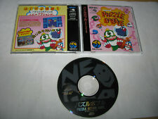 Puzzle Bobble Neo Geo CD Japan import US Seller