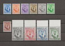 More details for bahrain 1960 sg 117/27 mnh cat £32