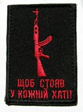 Army Tactical Morale Military Patch To Stand In Every Home Kalashnikov AK-47 #68