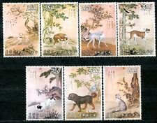 VA1113 ROC CHINA TAIWAN 1971-72 Dogs, MNH, not complete set, catalogue value € 8