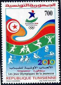 2010.Tunisia. Olympic Games of Youth - Singapore. Stamp. MNH