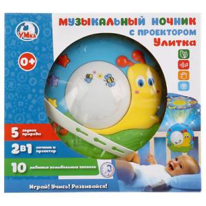 Музыкальный ночник Улитка Educational  Russian Speaking Toy
