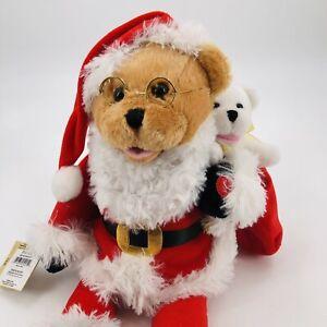 Chantilly Lane Santa Saint Nick Bear Duet Musical Animated Plush Christmas RARE
