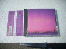 ANDRE  GAGNON   / THE VERY BEST OF  - JAPAN CD opened