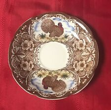 Vintage Maruta Ware Wild Turkey Saucer - Estate Item